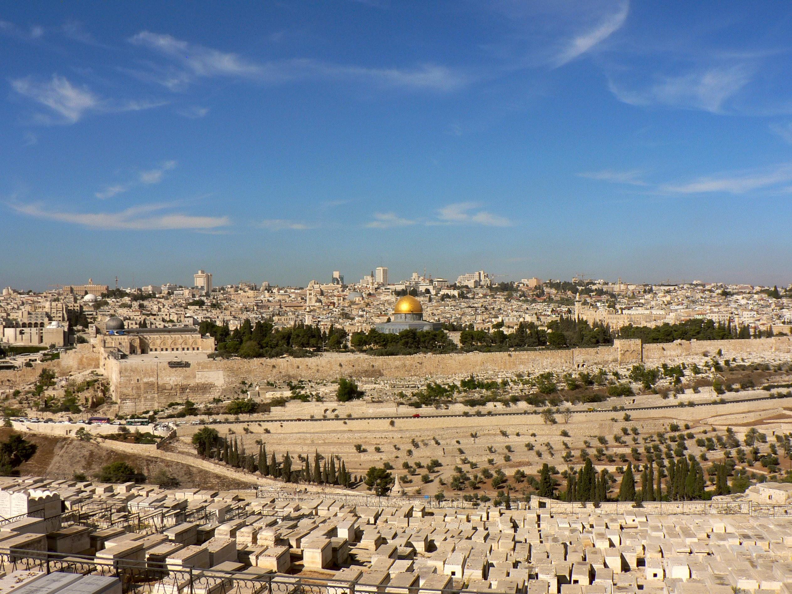 новые картинки израиля садовой скамейке, где