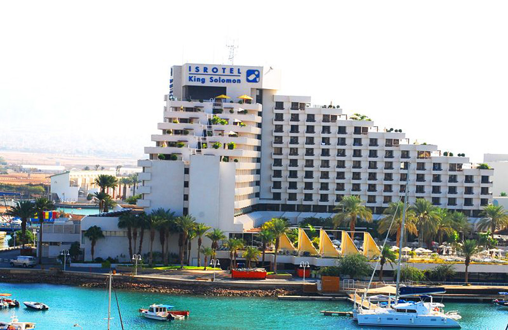 King Solomon Eilat ❺ ★★★★★