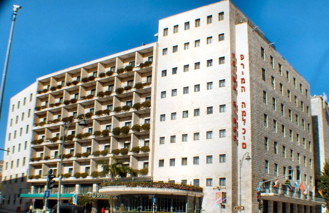 Prima Kings Hotel Jerusalem ❹ ★★★★