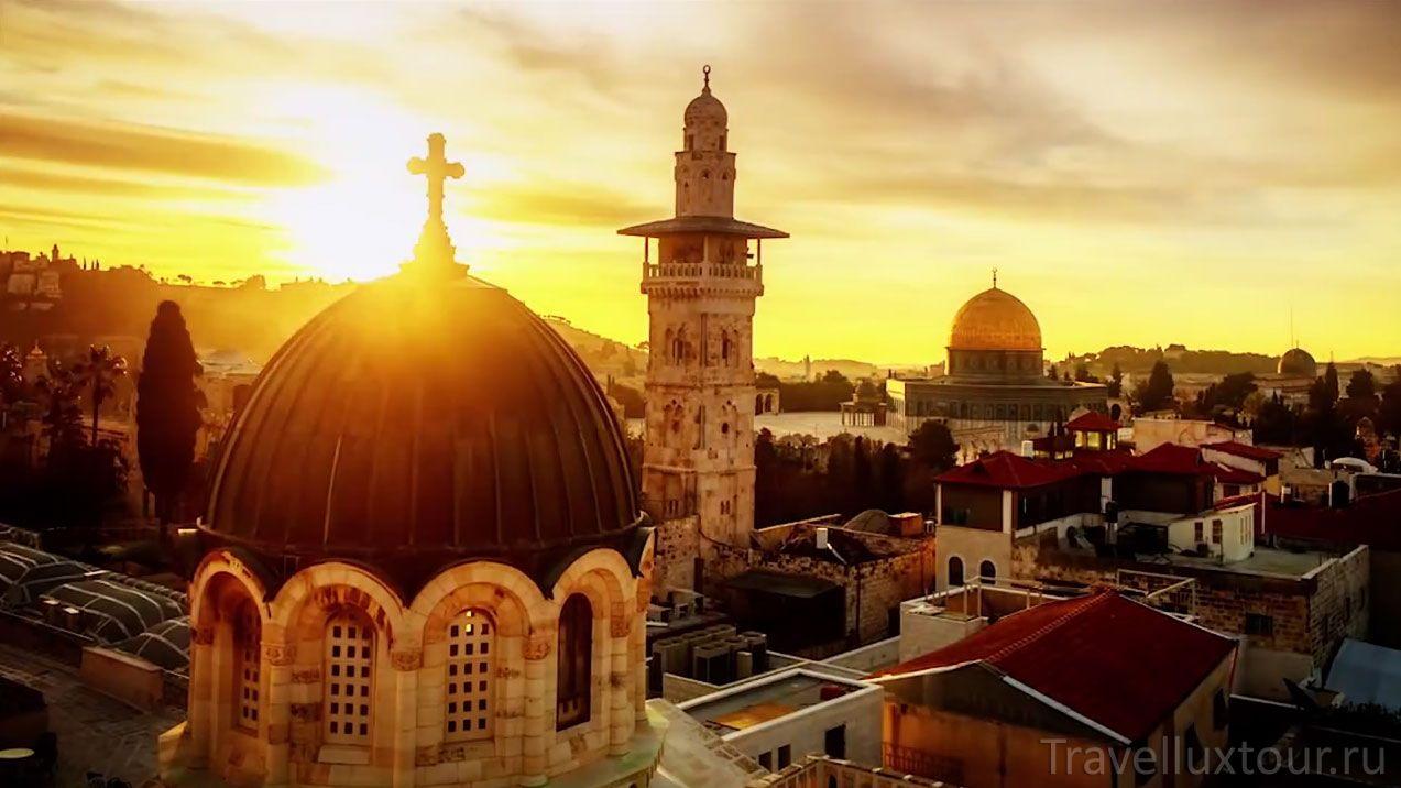 Однодневнвя экскурсия Иерусалим 3-х религий.
